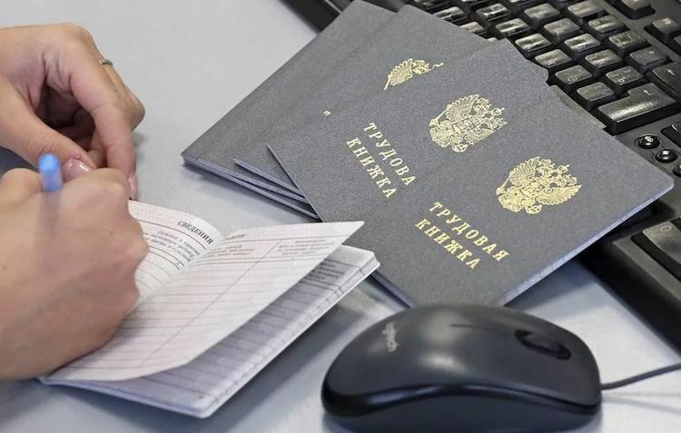 Стоит ли россиянам переходить на электронную трудовую книжку с бумажной